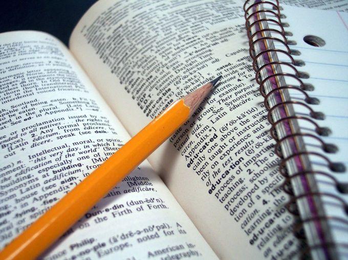 Как выучить быстрее английские слова