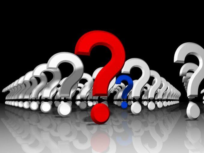 Как задать правильный вопрос