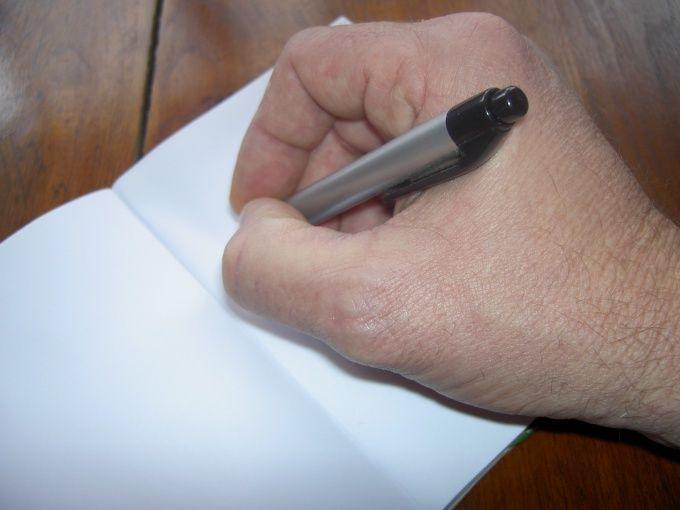 Как заполнить декларацию при покупке квартиры