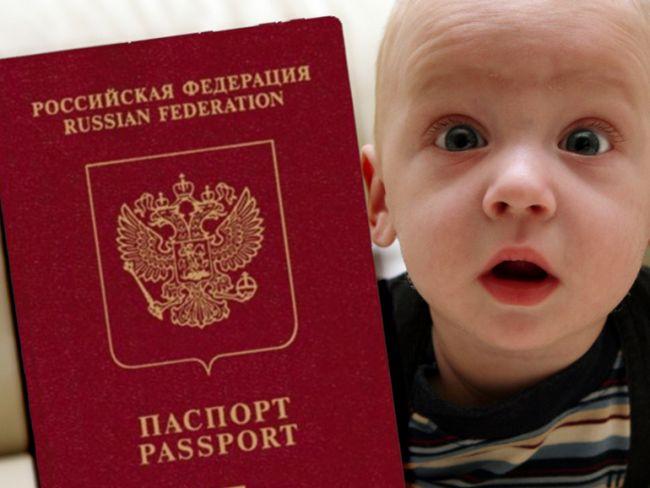 Как заполнять анкету на загранпаспорт нового поколения