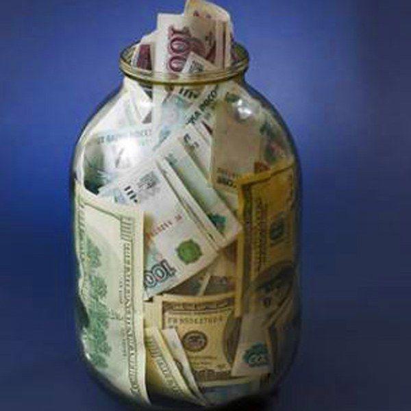 Как застраховать свой вклад