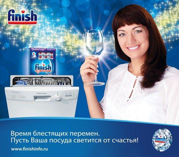 Посудомоечная машина: для истинных хозяек и хранительниц очага