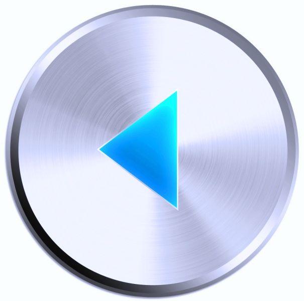 Как изменить формат музыки