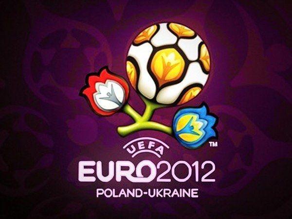 Как купить билеты на чемпионат европы 2012
