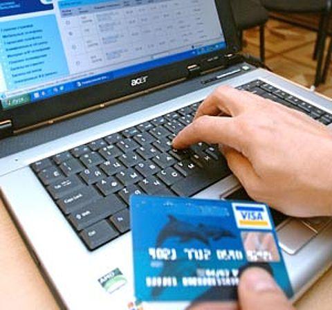 Как заказать товар в интернете