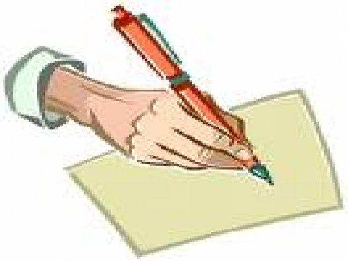 Как написать автобиографию в военкомат