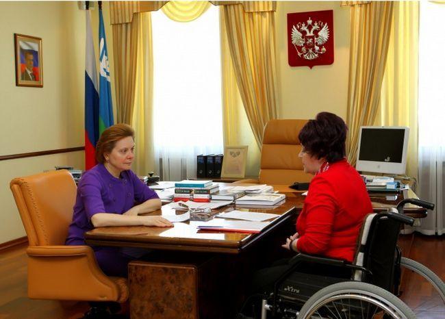 Как принять на работу инвалида