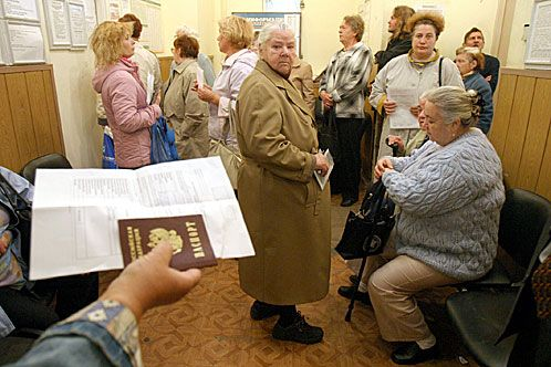 Как оформить пенсию по старости