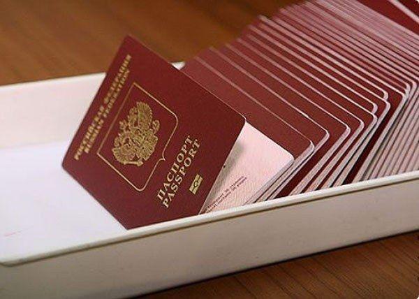 Как оформить загранпаспорт в тольятти
