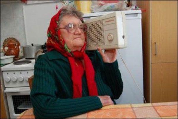 Как отказаться от радиоточки