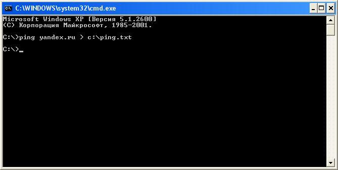 Как понизить пинг на сервере