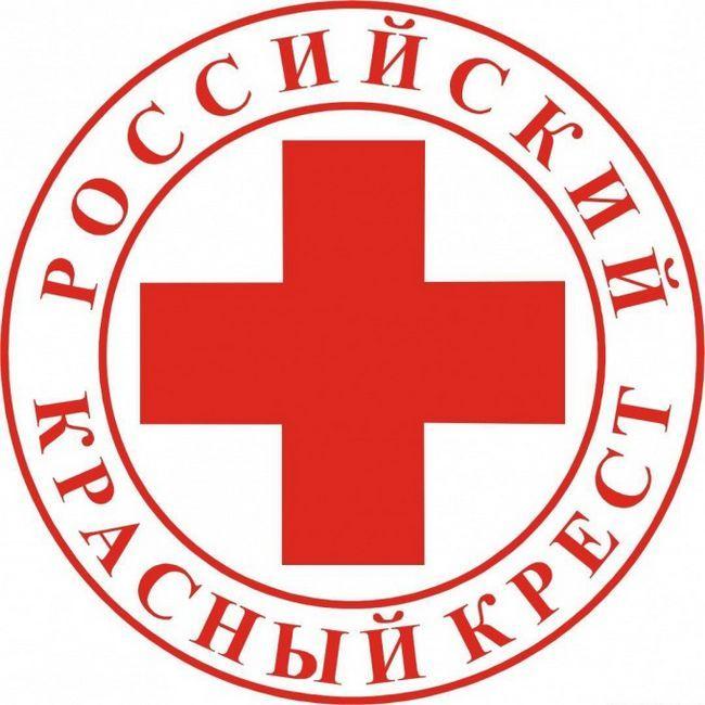 Как попасть в красный крест