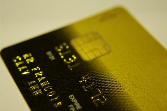 Как пополнить баланс банковской картой