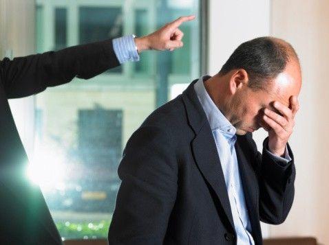 Как поступать, если увольняют
