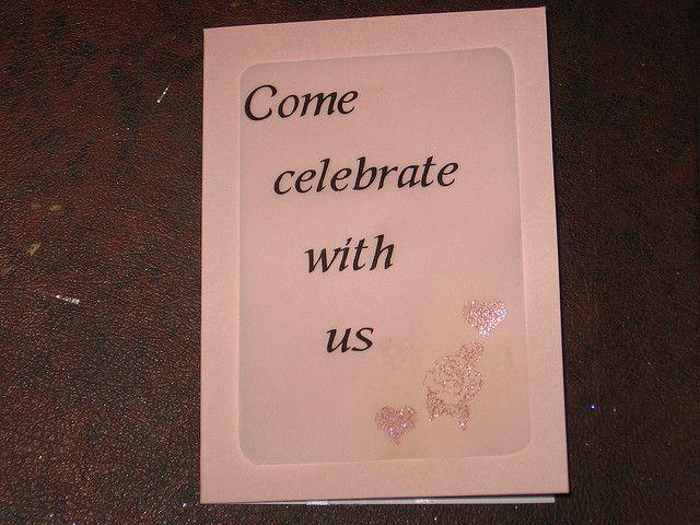 Как сделать приглашение