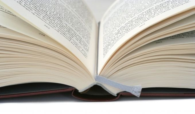 Как составить книгу