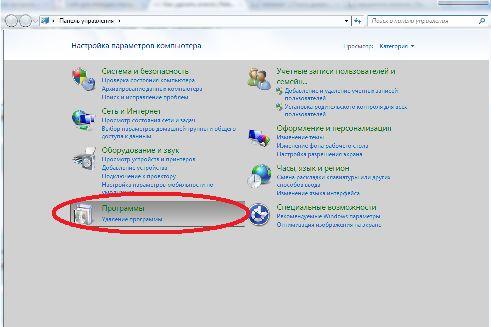 Как удалить mail.ru agent