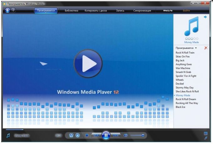 Как установить Windows Media Player
