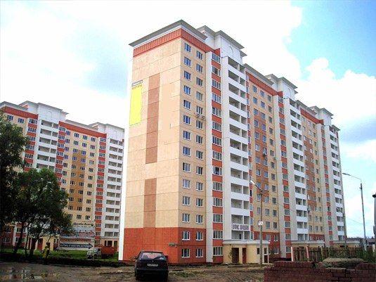 Как взять ипотеку в москве на квартиру